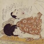 Shunga, Arte ed eros in Giappone nel periodo Edo