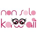 non solo Kawaii Restyle 2010
