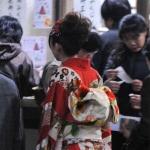 Japanese Drops: Kimono Dressing