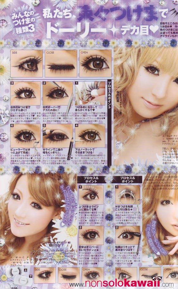 Koakuma Ageha - Eye Makeup June 2009