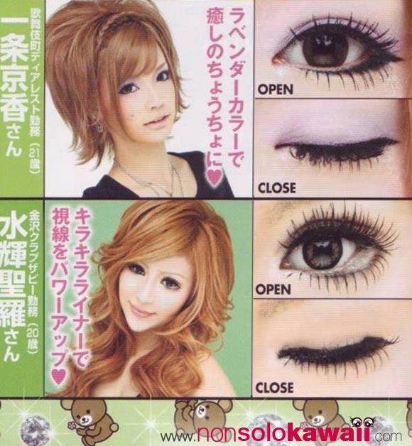 Koakuma Ageha - Eye Bigger Makeup - Trucco occhi più grandi June 2009