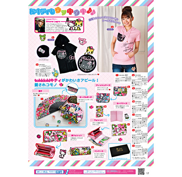 tokidoki-hellokitty_catalogo_02_kawaii