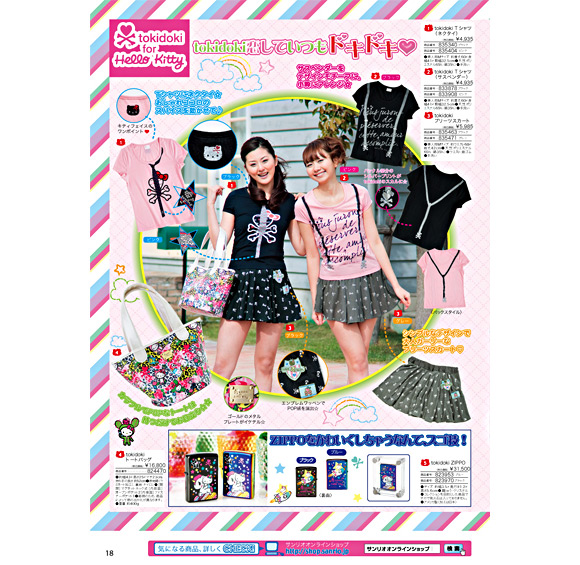 tokidoki-hellokitty_catalogo_03_kawaii