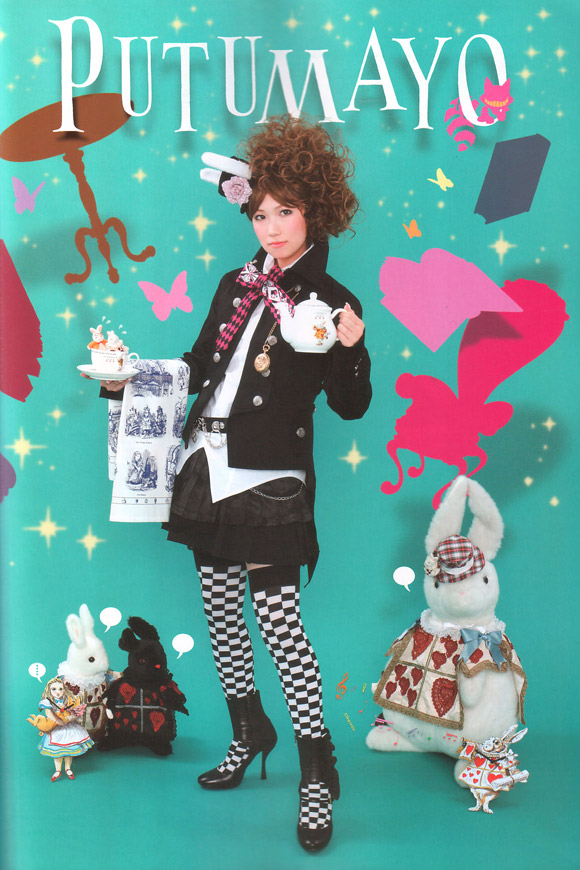 Alice à la mode, Spring 2009 - Putumayo advertising kawaii japan magazine bunny alice, wonderland