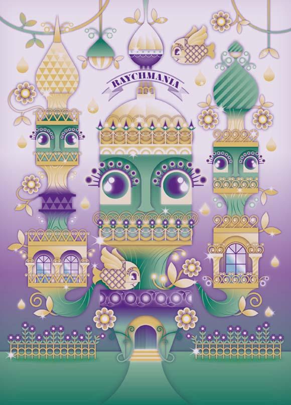 kawaii - natalie birkle - schlaraffenland - illustration - vector - vettoriale - cs3 - cute - palazzo - palace