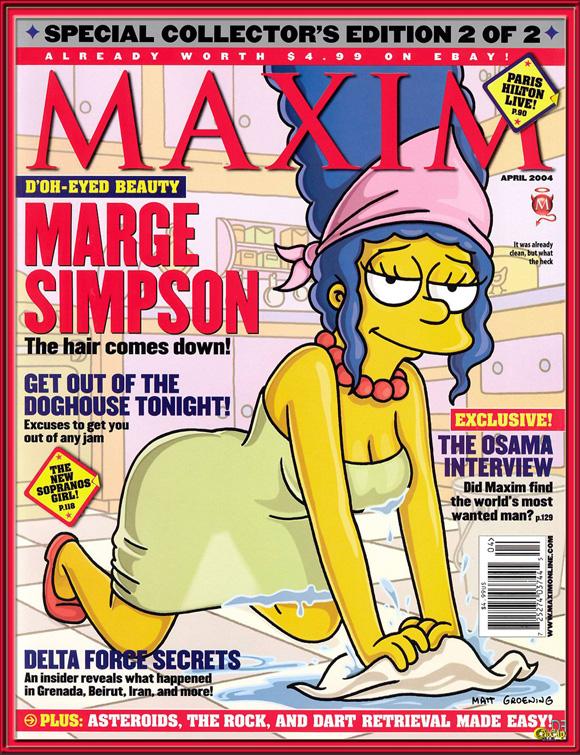 Marge Simpson - Marge Simpson - Maxim April 2004