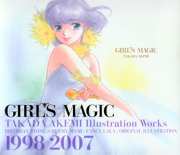 Akemi Takada, Creamy, anime, manga, fancy lala, madoka, orange road, Girl's Magic