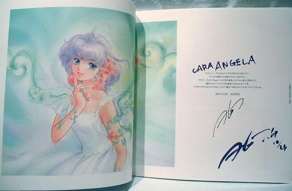Akemi Takada, Creamy, anime, manga, fancy lala, madoka, orange road, Autographed, Girl's Magic