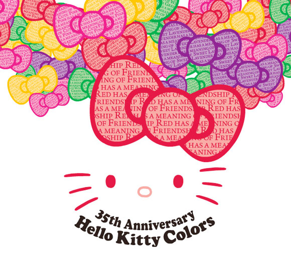 35th Anniversary - Hello Kitty Colors - logo - compleanno - kitty - sanrio - kawaii - cute