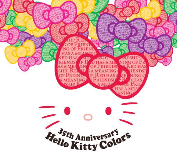 35th Anniversary - Hello Kitty Colors - logo - compleanno - kitty - sanrio - kawaii - cute