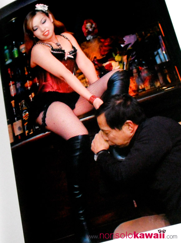 Joan Sinclair - Pink Box - Foot fetish bar, Taboo, Tokyo