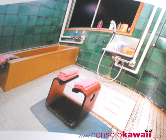 Joan Sinclair - Pink Box - Soapland room, Nishi Kawaguchi