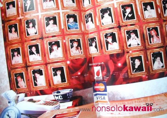 Joan Sinclair - Pink Box - Front desk, Baka Ichi, Osaka