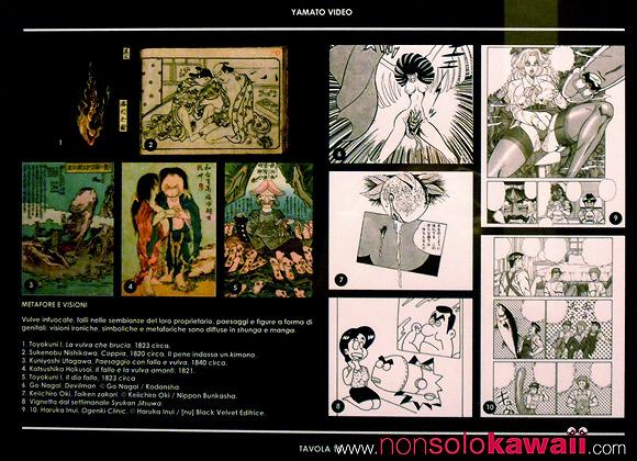 shunga, manga, mostra, exhibition, yamato video, fondazione mazzotta, comic, erotic, hentai, erotico, fumetto