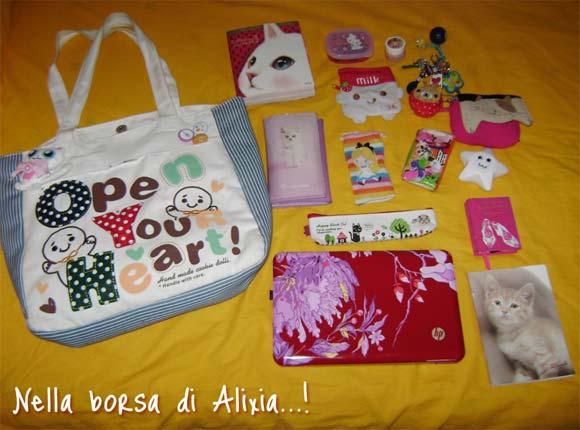 Alixia's bag / La borsa di Alixia
