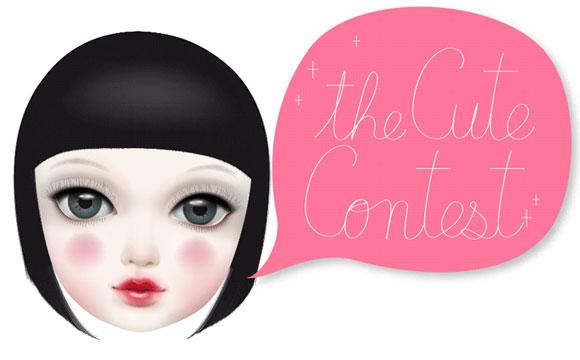 Mijn Schatje - The Cute Contest