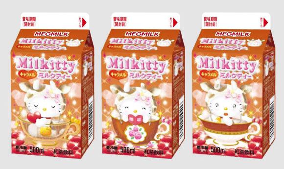 Sanrio Hello Kitty and Megmilk - Milkitty milk - latte packaging