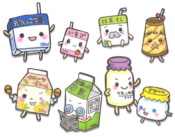 Crux - Milk Kun toys packaging milk - latte