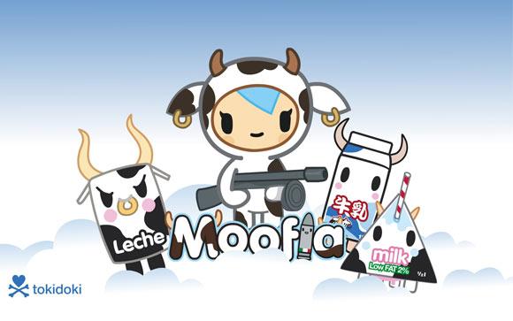 Tokidoki and STRANGEco - Moofia toys packaging milk - latte