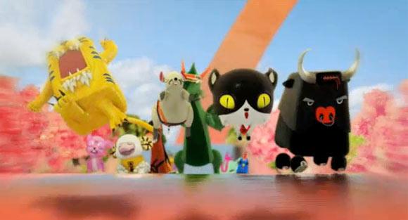 Asics Onitsuka Tiger - Zodiac Race, gara dello zodiaco