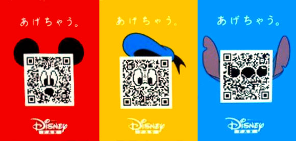 Walt Disney QR Code