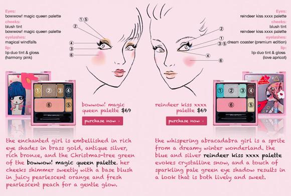 Shu Uemura & Aya Takano - Abracadabra Fantasy, look tutorial