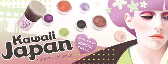 Neve Cosmetics - Kawaii Japan Mineral Collection collezione ispirata al giappone