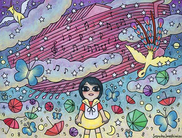 Sayaka Iwashimizu - あの子の魔法の舟, kawaii Magical Girls yuu creamy mami: Art Inspired by Shōjo Manga