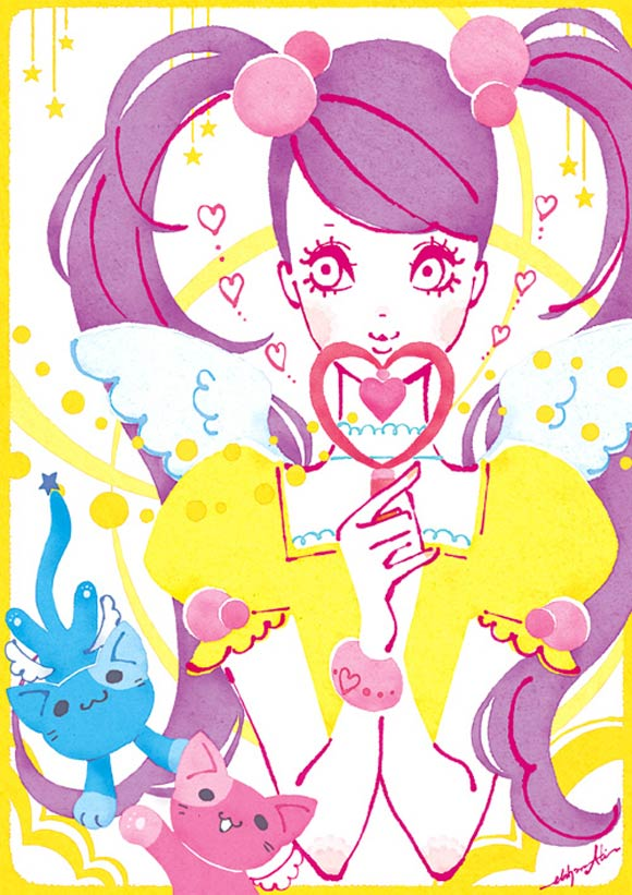 Akira Ebihara - kawaii Magical Girls: Art Inspired by Shōjo Manga