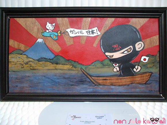 Yuki Miyazaki, @Sanrio for Smiles, Fuji, ninja and Hello Kitty - monte Fuji, ninja ed Hello Kitty