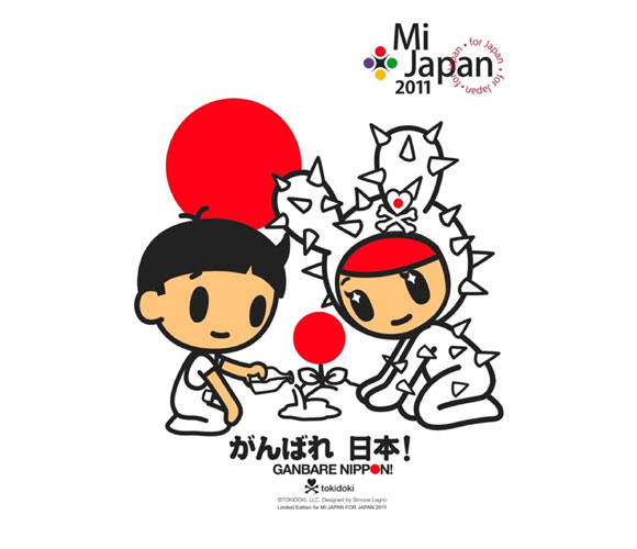 Tokidoki - Mi Japan for Japan 2011 Limited Edition