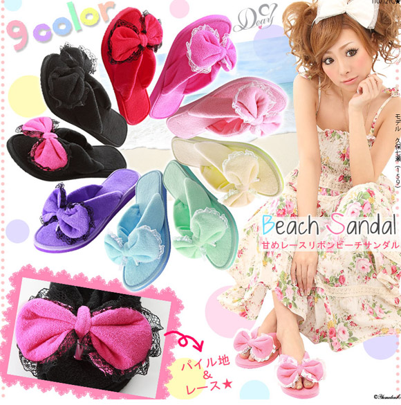 Deary - Sweet Race Ribbon Beach Sandal pink, ciabatte rosa in spugna kawaii