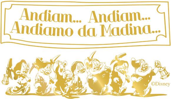 Un Natale da Favola: Madina for Disney, Gold Seven Dwarfs, nani