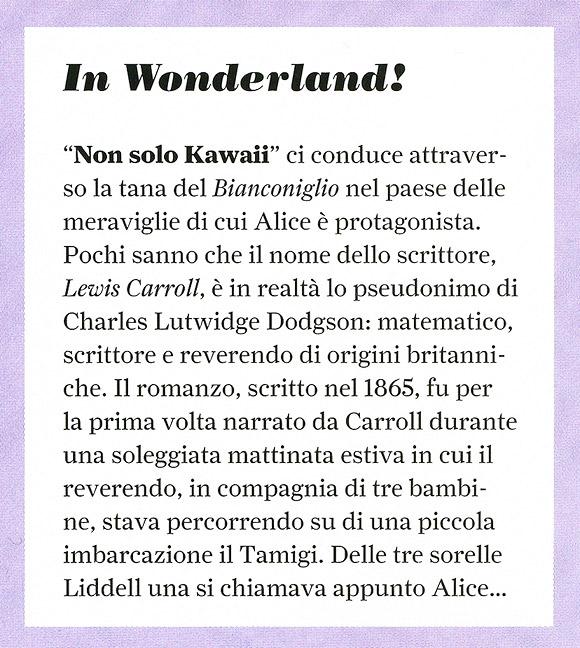 Love Nails marzo-aprile 2012, pg. 38, non solo Kawaii Intervista