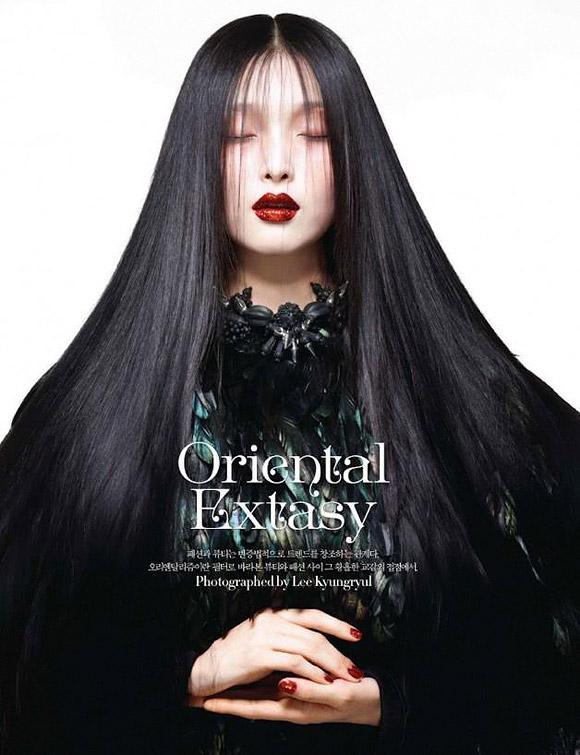 Lee Kyung Ryul for Oriental Extasy, Harper's Bazaar Korea