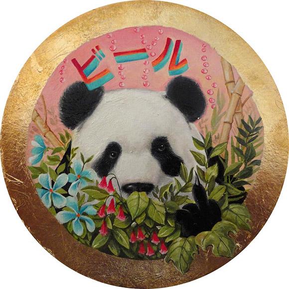 Susanne Apgar, Rude Panda Beer