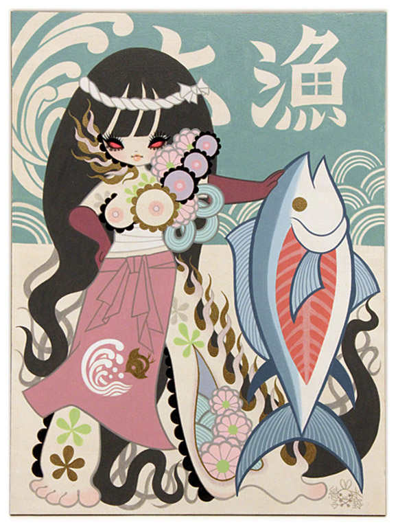 Junko Mizuno, Onna Bune (Women's Fishing Boat) 3, Rising Exhibition