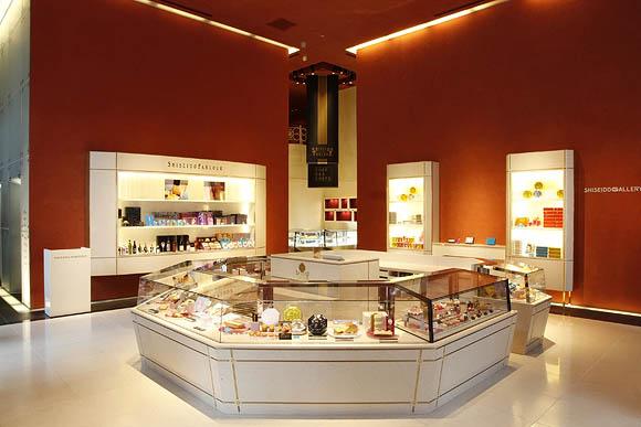 Shiseido Parlour - Shop Delì