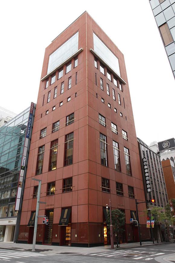 Tokyo Ginza Shiseido Building