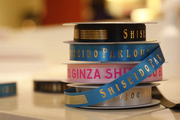 Shiseido - Ribbons