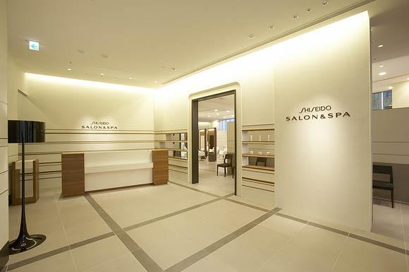 Shiseido Saloon Spa
