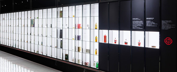 Shiseido Corporate Museum - Kakegawa