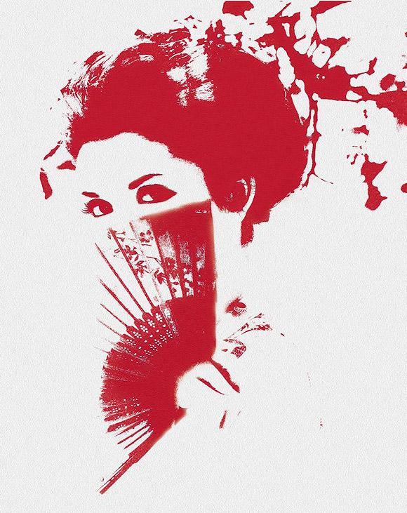 Shiseido Beauty of Japan