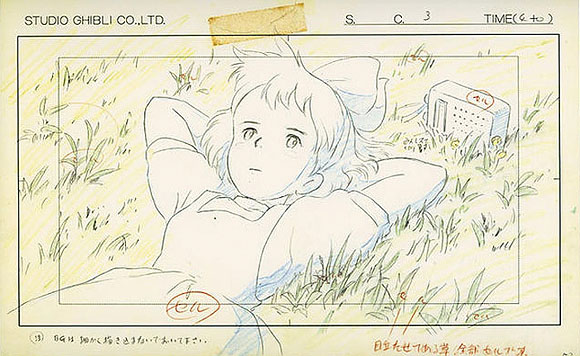 Dessins du Studio Ghibli: les secrets du Layout pour comprendere l'animation de Takahata et Miyazaki | Art Ludique, Paris