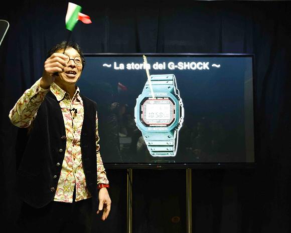 Casio - Opening G-Shock Corso Como