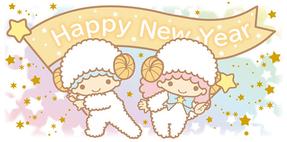 Sanrio, Little Twin Stars: Happy New Year