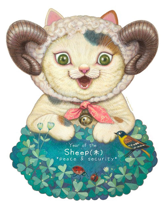 Phoenix Chan, Year of the Sheep (未)