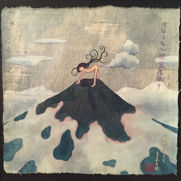 Chiho Aoshima - Rebirth of the World at Seattle Art Museum