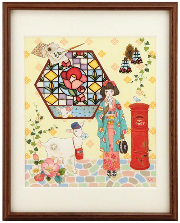 Hiromi Sato, Capricorn | Constellation Tales, Gallery Nucleus
