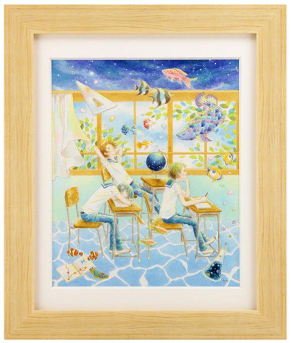 Hiromi Sato, Pisces | Constellation Tales, Gallery Nucleus